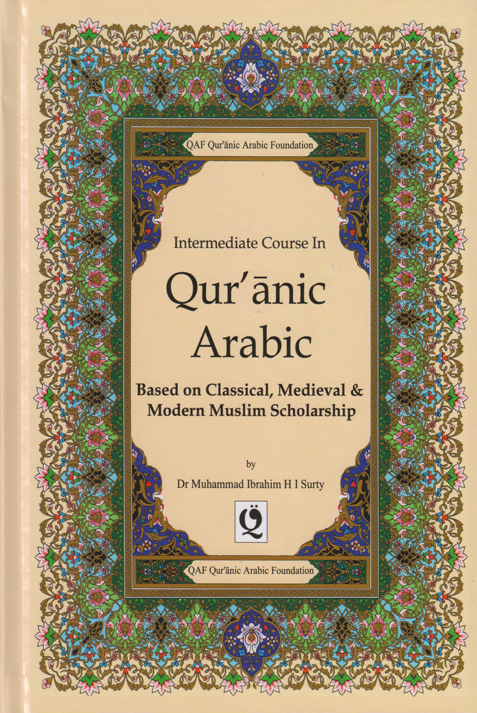 Intermediate Course in Qur'anic Arabic