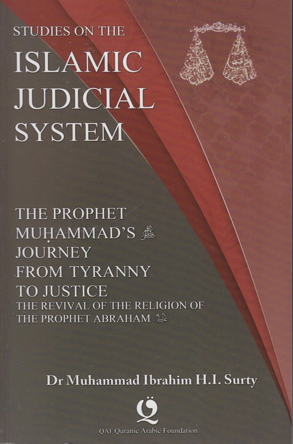 Studies on the  Islamic Judicial System (Paperback, English)